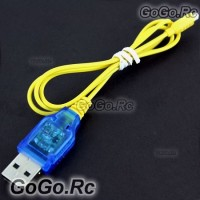 Mini Helicopter USB Charging Cable For SH 6020 6023 6025 (MH005)
