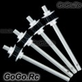 250 Metal Tail Rotor Shaft x4 for Trex T-Rex Helicopter - Black (RH25075x4)